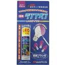 56 ダイヤワイト 電球用透過性着色剤 バイオレット ランプペン バイオレット 15g 56ダイヤワイト