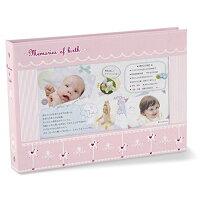 【Prima ベビージャーナル ギフトボックス付】パパとママから赤ちゃんへ。出生の思い出を綴るメモリアルノート(キシマ)