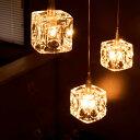 ペンダントライト 3灯 ガラスキューブ ハロゲン nc-45017 キシマ k