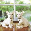 キシマ フォーチュンアニマルズ ガーデンオーナメント S Dog イヌ 2匹セット KH-61028