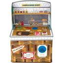 キシマ ごっこ遊び キッズ収納ボックス ハンバーガーショップ 0ヶ月~6歳 出産祝い KNB-88050