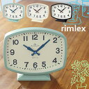 置き時計 Moniz モニーツ 置時計 おしゃれ アナログ 北欧 かわいい テーブルクロック rimlex リムレックス