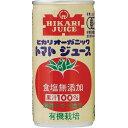 ヒカリ オーガニックトマトジュース無塩 43425(190g)
