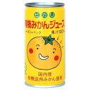 ヒカリ 有機みかんジュース(190g)
