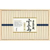 協栄岡野 小豆島手延素麺 国産小麦100% SJH30 50gX20