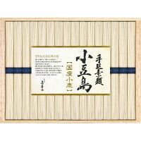 協栄岡野 小豆島手延素麺 国産小麦100% SJH50 50gX33