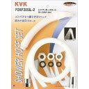 KVK/ケーブイケー シャワーセット アタッチメント付 PZKF20SIL-2