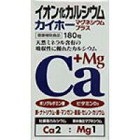 【イオン化カルシウム】 カイホー マグネシウムプラス