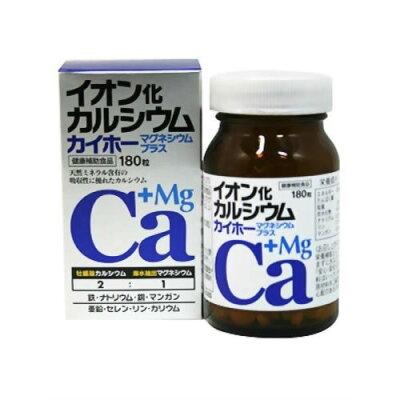 イオン化カルシウム カイホー マグネシウムプラス(180粒)