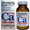 カイホー マグネシウムプラス イオン化カルシウム 540粒