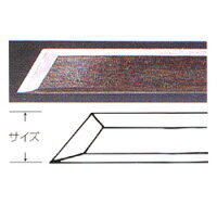 三木章刃物本舗 彫刻刀 柄なし 6mm キワ 印刀 型