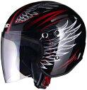 LEAD工業 リード工業 X-AIR RAZZOIII G1 ジェットヘルメット サイズ:L 59-60cm未満