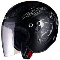 リード工業 X-AIR RAZZOIII G1 ジェットヘルメット マット/ドラゴン