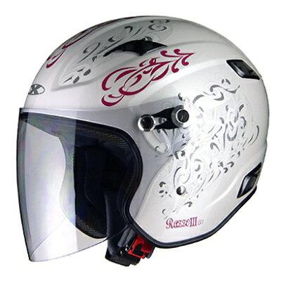 LEAD工業 リード工業 X-AIR RAZZOIII G1 ジェットヘルメット サイズ:M 57-58cm未満