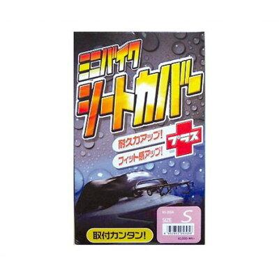 LEAD工業 リード工業 その他シートパーツ MOTOUP PRO モトアップ プロ ミニバイクシートカバー