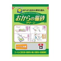 常陸化工 ON-G6 おからの猫砂グリーン 6L