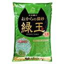 おからの猫砂 緑玉 大粒 6L