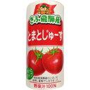 下呂特産加工 下呂トマトジュース 125ml