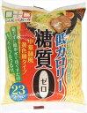 ヨコオデイリーフーズ 糖質制限カロリーオフ麺 中華麺タイプ 180g