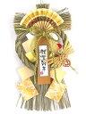 黄金飾り 蓮(黄金しめ飾り)(ゴールド)(お正月飾り)