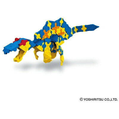 LaQ スピノサウルス L005342