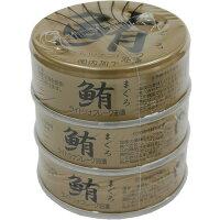 伊藤食品 鮪ライトツナフレーク油漬(70g*3コ入)