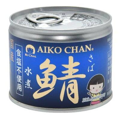 美味しい鯖水煮 食塩不使用(190g)
