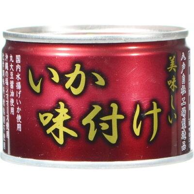 美味しいいか味付け(135g)