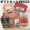 十勝池田食品 十勝の技 詰め合せ VRS-525
