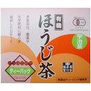 播磨園 有機 ほうじ茶ティーバッグ 5g×20P