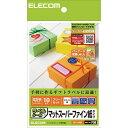 エレコム フリーカットラベル スーパーファイン用紙 EDT-FHKI(10枚入)