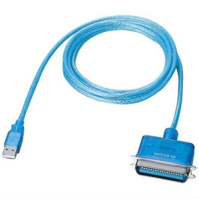エレコム USB to パラレルプリンタケーブル 1.8m ブルーベリー UC-PBB(1本入)