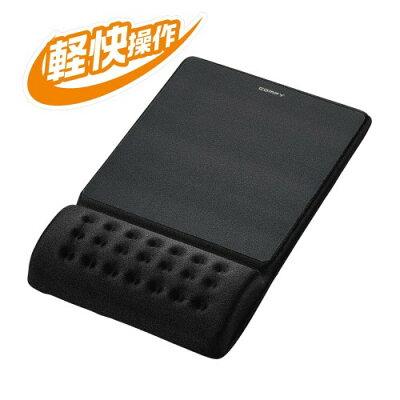エレコム リストレスト付マウスパッド 疲労軽減 COMFY ブラック MP-096BK(1個入)