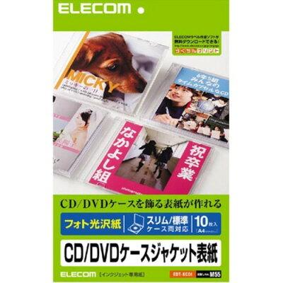 エレコム フォト光沢紙 CD/DVDケースジャケット表紙 EDT-KCDI(10枚入)