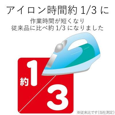 エレコム アイロンプリントペーパー 洗濯に強い EJP-SCP2(1パック)