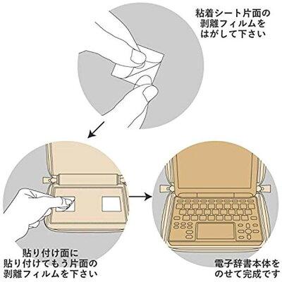 エレコム DICT.電子辞書ケース ネイビーブルー DJC-006BUD(1コ入)