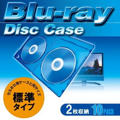 エレコム BLu-rayディスクケース 2枚収納タイプ CCD-BLU210CBU(10枚入)