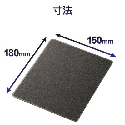マウスパッド MP-108BK ブラック
