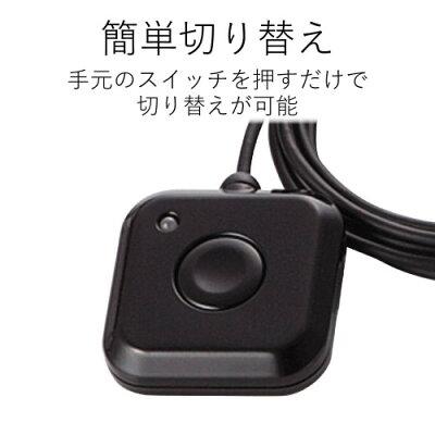 ELECOM キーボード・マウス用パソコン切替器 KM-A22BBK