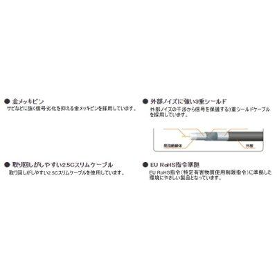 ELECOM アンテナケーブル2m AV-ATSS20BK