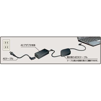 ELECOM エレコム ノートPC用ACアダプタ ACDC-TB1565BKMB