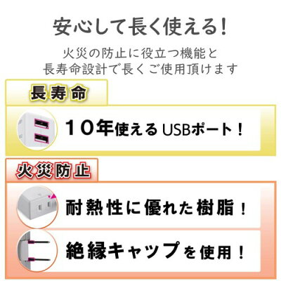 エレコム 電源タップ USB×3 コンセント ケーブル60cm ホワイト MOT-U06-2134WH(1コ入)