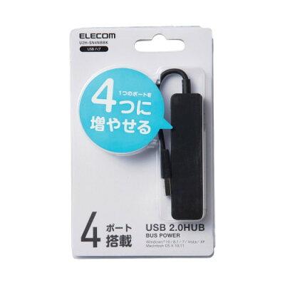 エレコム USBハブ 2.0 4ポート バスパワー カラフルモデル ブラック U2H-SN4NBBK(1個入)