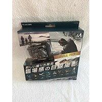 エレコム アクションカメラ Full HD アクセサリキット付属モデル ACAM-F01SBK