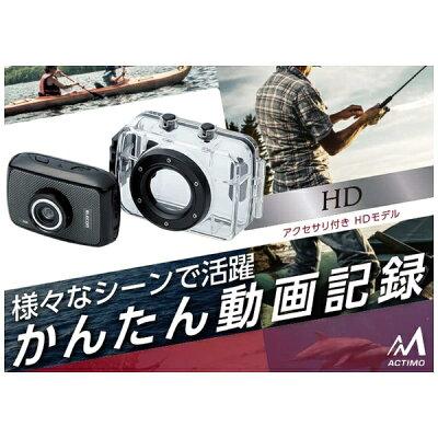 エレコム アクションカメラ HD アクセサリキット付属モデル ACAM-H01SBK(1台)