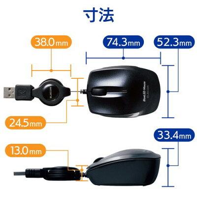 有線巻き取り式BLueLEDマウス ブラック M-FBL1UBBK(1個)