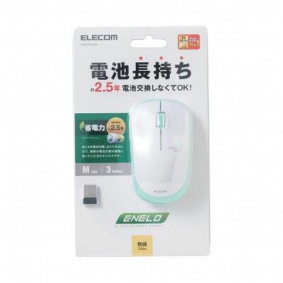 エレコム マウス ワイヤレス 3ボタン シンメトリー 省エネ グリーン M-IR07DRGN(1個入)