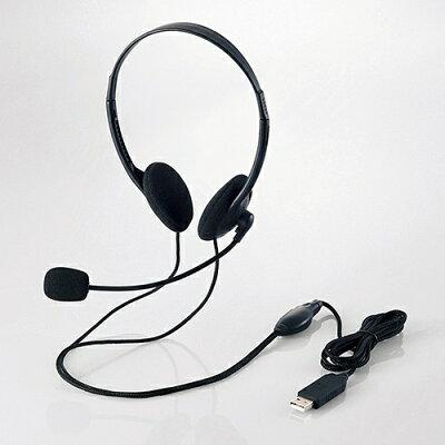 エレコム USBヘッドセット 両耳小型オーバーヘッドタイプ ブラック HS-HP27UBK(1コ入)