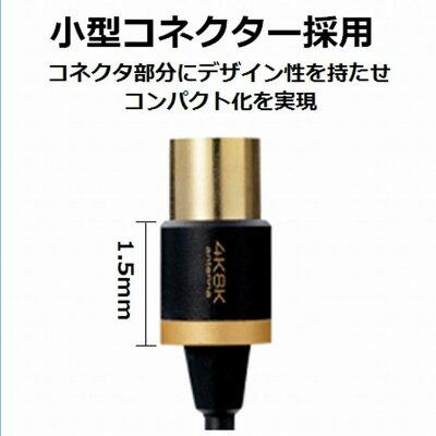エレコム アンテナ分配器 4K8K対応 ブラック DH-ATD48K05BK(1個)