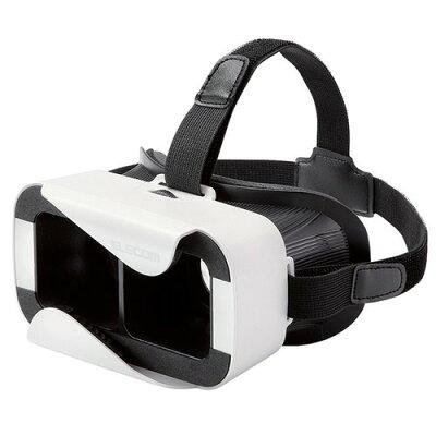 エレコム VRグラス スタンダード/メガネ対応 ホワイト P-VRGR01WH(1台)